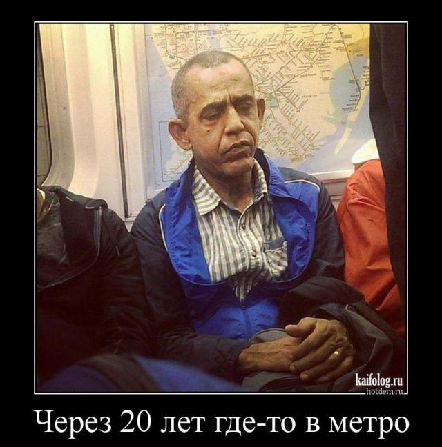 Демотиваторы - 242 (50 демов)