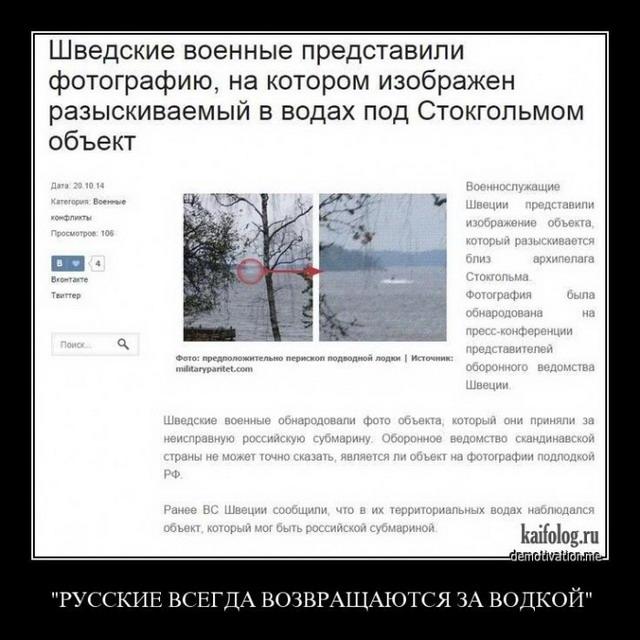 Демотиваторы по-русски - 212 (50 смешных демотиваторов)