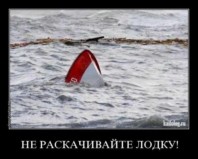Правила ведения рыболовного хозяйства и рыболовства в беларуси