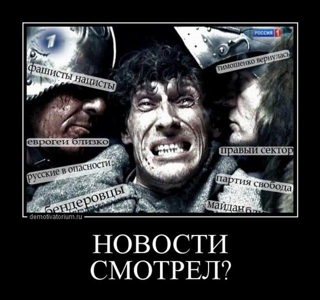 Во многих районах Донецка слышны одиночные залпы и взрывы, - мэрия - Цензор.НЕТ 9210