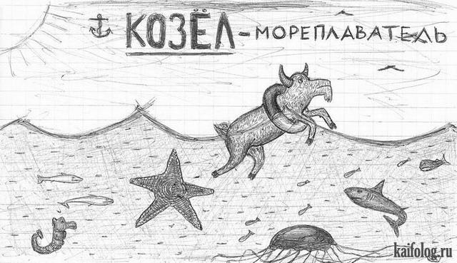 Borya Spec (55 картинок)