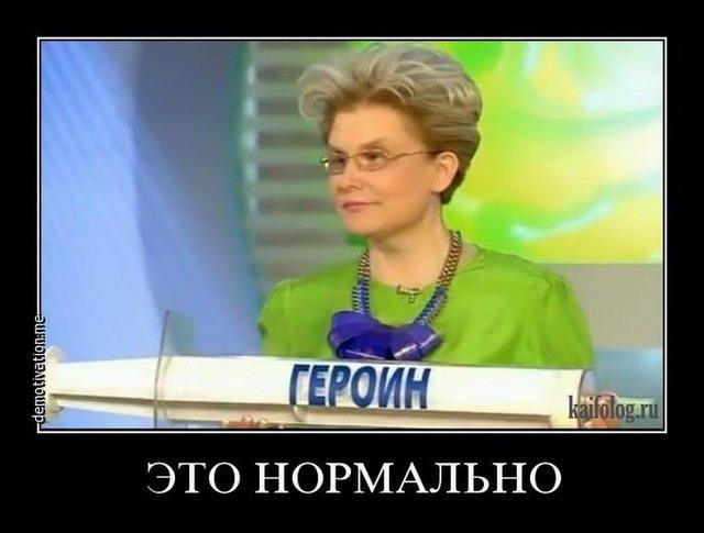 Суровые русские демотиваторы (60 демок)