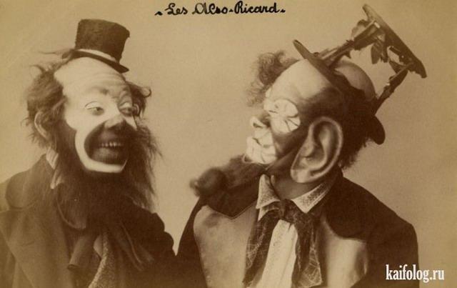 Ретро клоуны (40 фото)