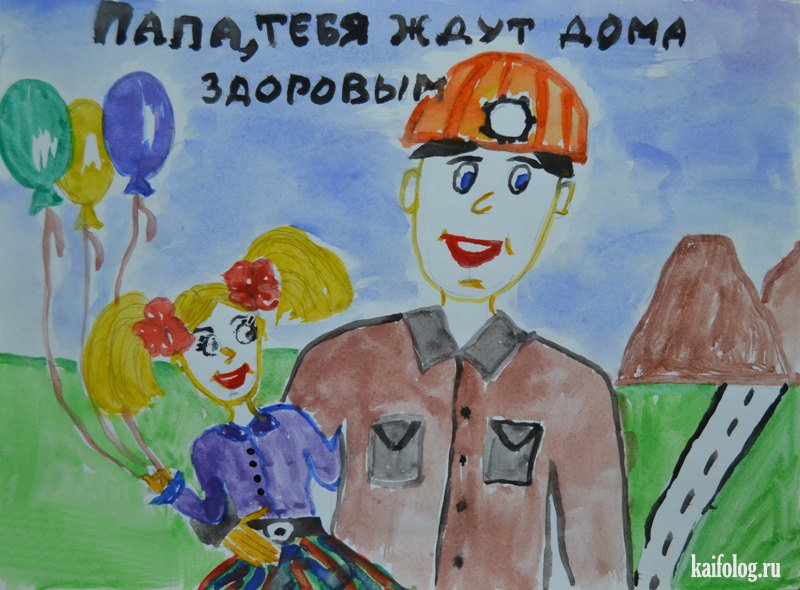 Детские рисунки о производстве