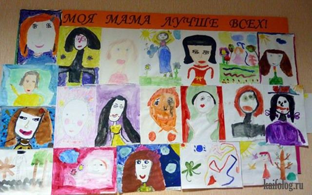 Детские рисунки на взрослые темы (35 рисунков)