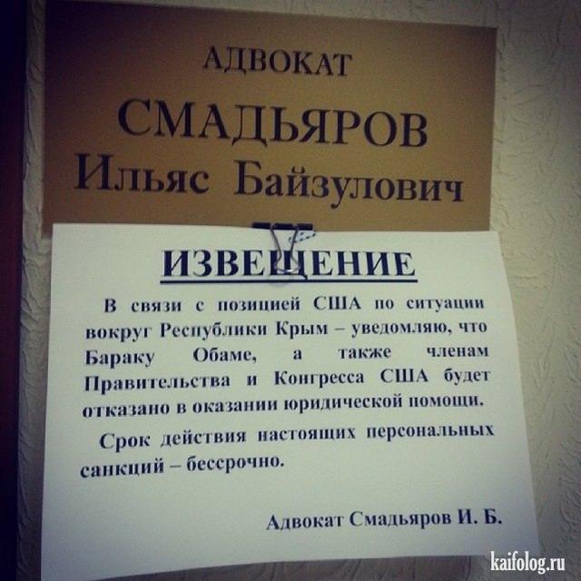 Приколы про юристов, нотариусов и адвокатов (50 фото)