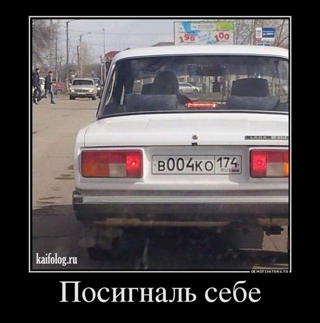 Весной МВД обещает новые номерные знаки - Цензор.НЕТ 3133