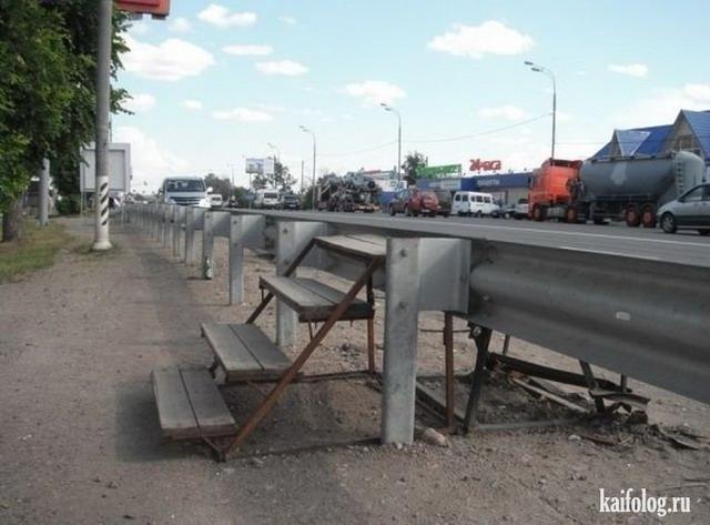 Русские приколы. Подборка - 266 (80 фото)