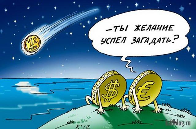 Вечерний Ургант - Ок, рубль (видео)