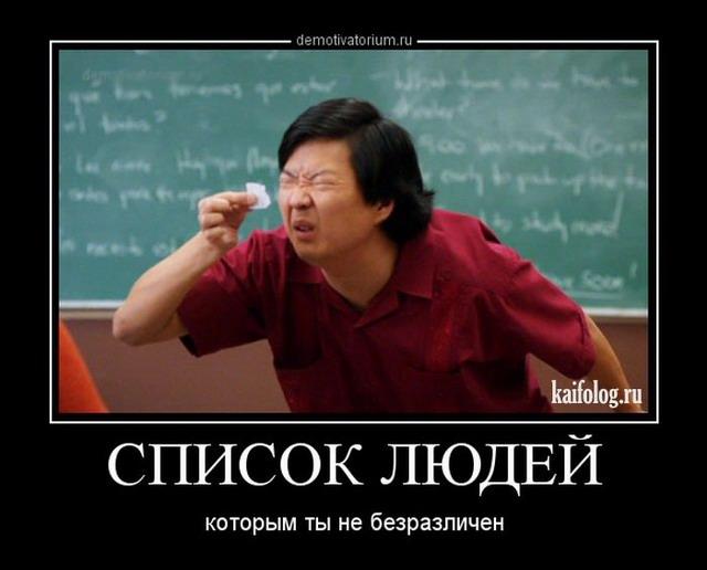 Философские демотиваторы 2014 года (60 демотиваторов)