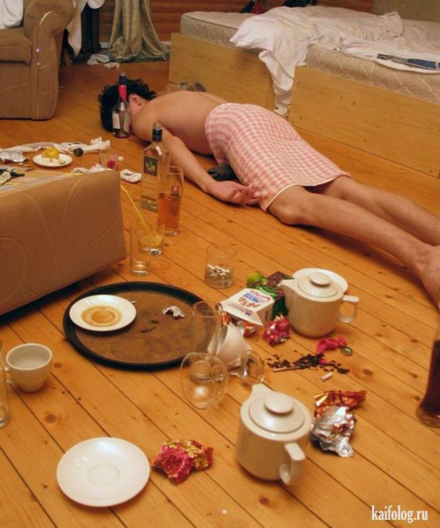 хоум фото пьяные
