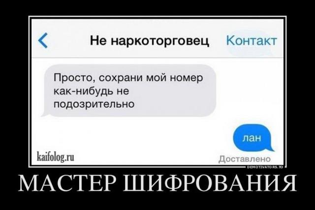 Демотиваторы про русских - 218 (45 демотиваторов)