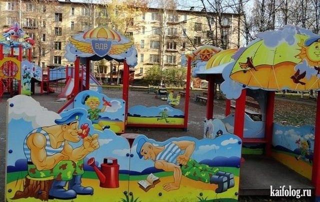 Русский бытовой арт-хаус (40 фото)