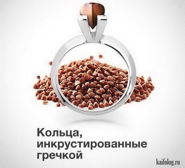 Гречка (55 картинок)