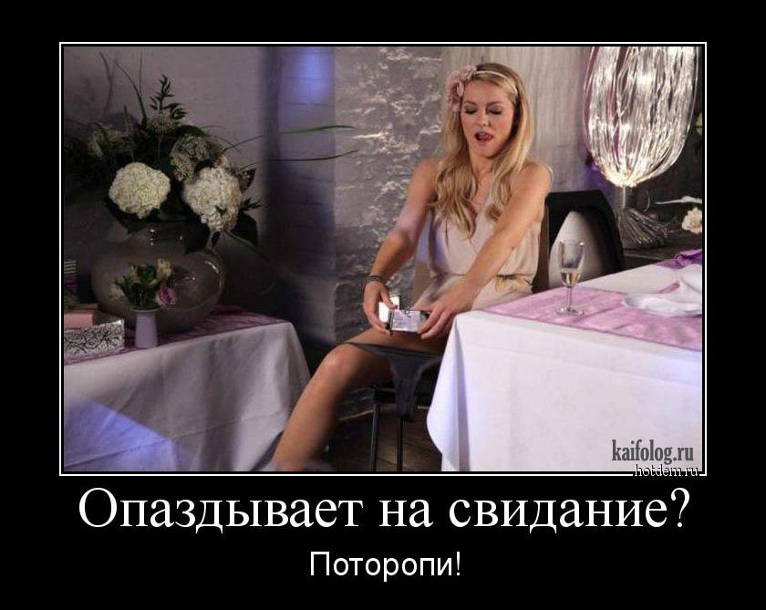 devushka-na-pervom-svidanii-otsosala