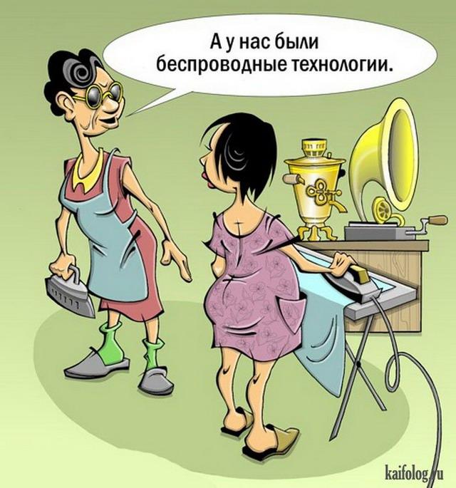 Карикатуры (45 картинок)