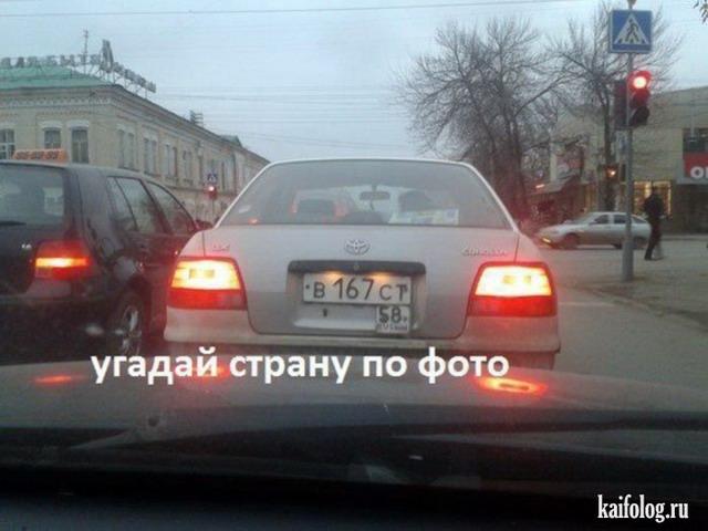 Прикольные авто фото (50 фотографий)