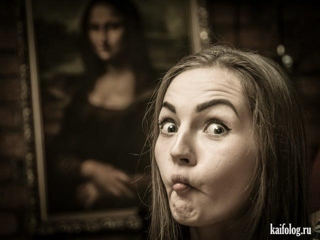 Смешные фото девушек (50 фото)