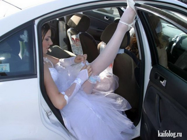 фото трусиков у невесты