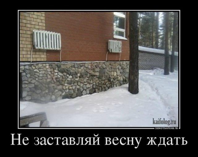 Русские демотиваторы - 222 (50 демотиваторов)