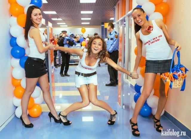 Челябинск (60 фото + видео)