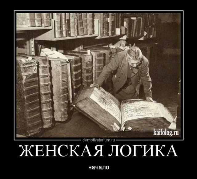 Прикольные демотиваторы - 253 (45 демотиваторов)