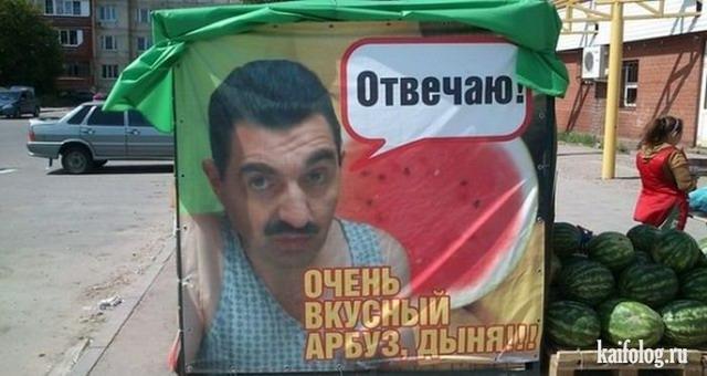 Что едят в России (50 фото)