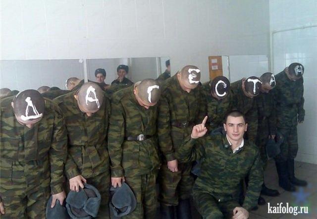 Армейские послания (30 фото)
