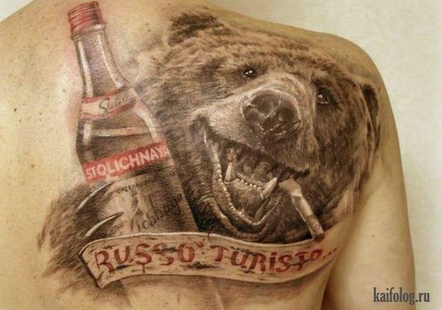 Русские тату. Часть - 2 (45 фото)