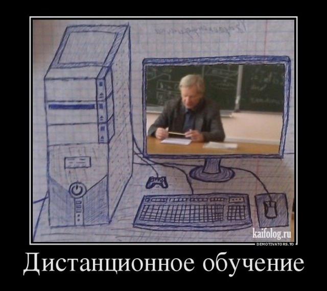 Русские демотиваторы 224 55