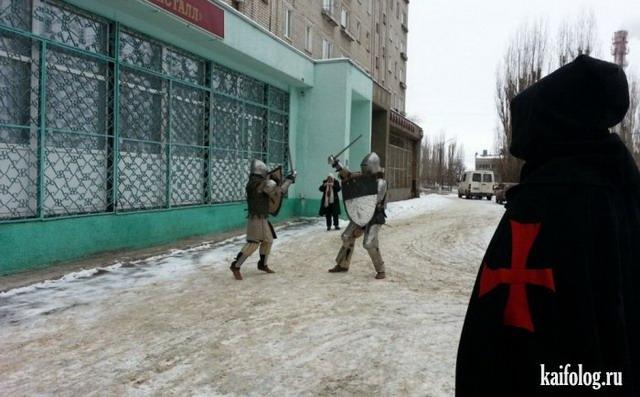 Приколы про Россию. Подборка - 273 (90 фото)