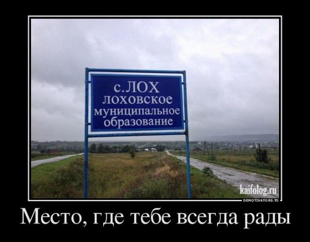 867 тыс. 493 вынужденных переселенца с Донбасса и Крыма размещены в других регионах Украины, - ГосЧС - Цензор.НЕТ 8834
