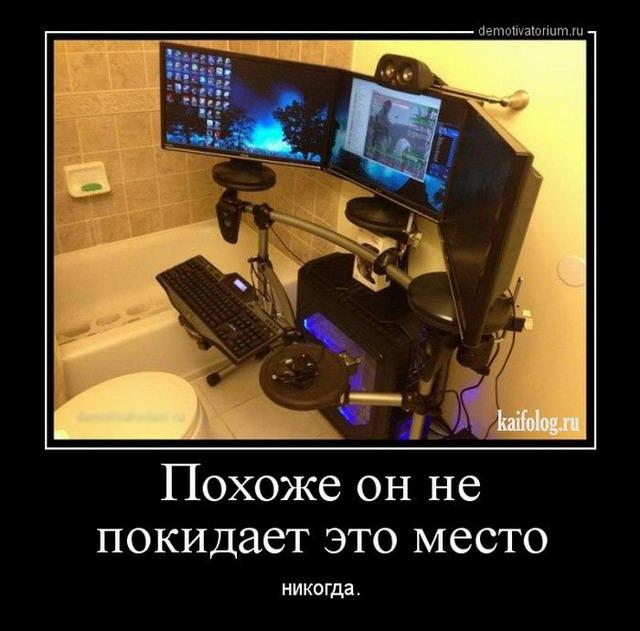 Демотиваторы - 257 (40 демок)