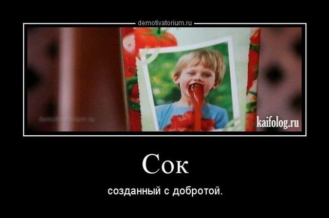 Русские демки - 227 (50 картинок)