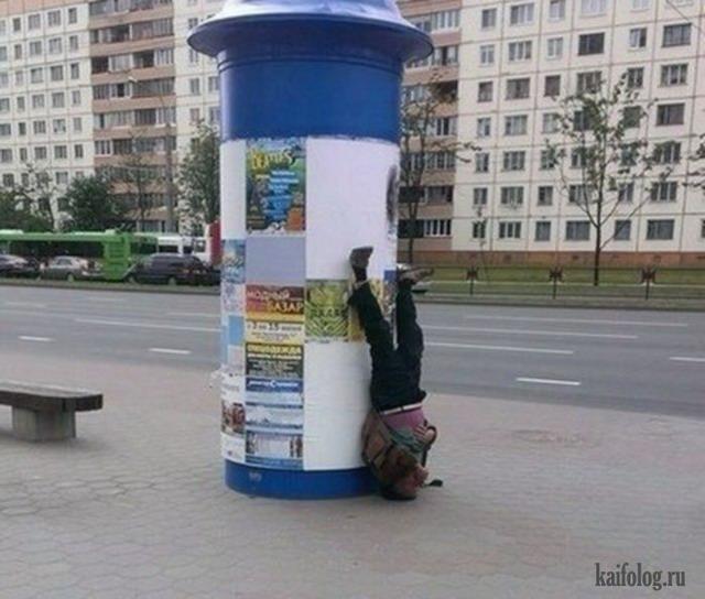 Новые приколы с odnoklassniki.ru (37 фото)