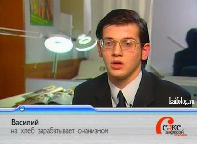 Приколы на телевидении (40 фото)