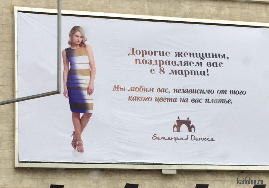 Текст Рекламы Выпускного Платья