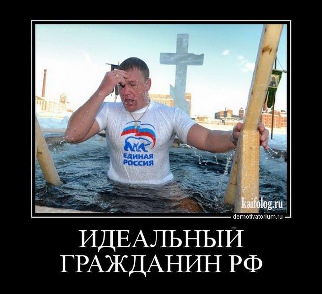 Русские демки - 230 (55 демотиваторов)