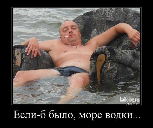 Русские демки - 228 (50 картинок)
