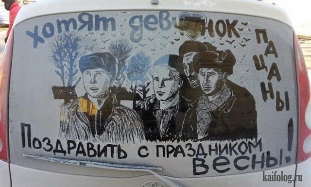 Приколы и маразмы по-русски. Подборка - 276 (80 фото)