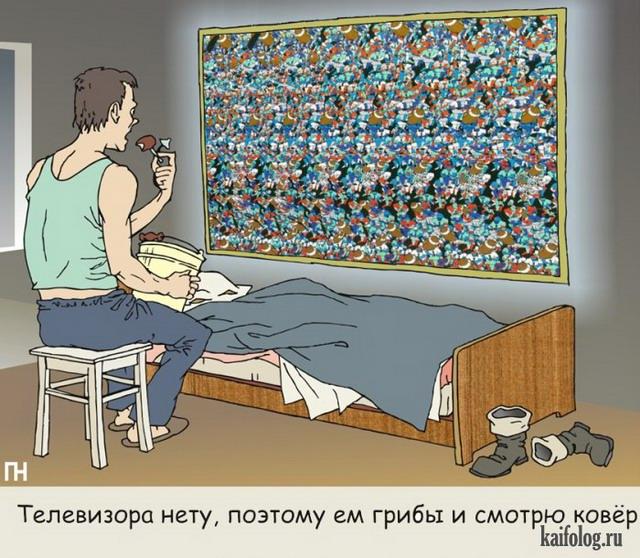 Картинки и карикатуры (50 картинок)