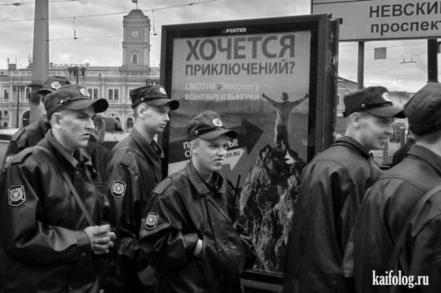 Фото Петросяна (50 фото)