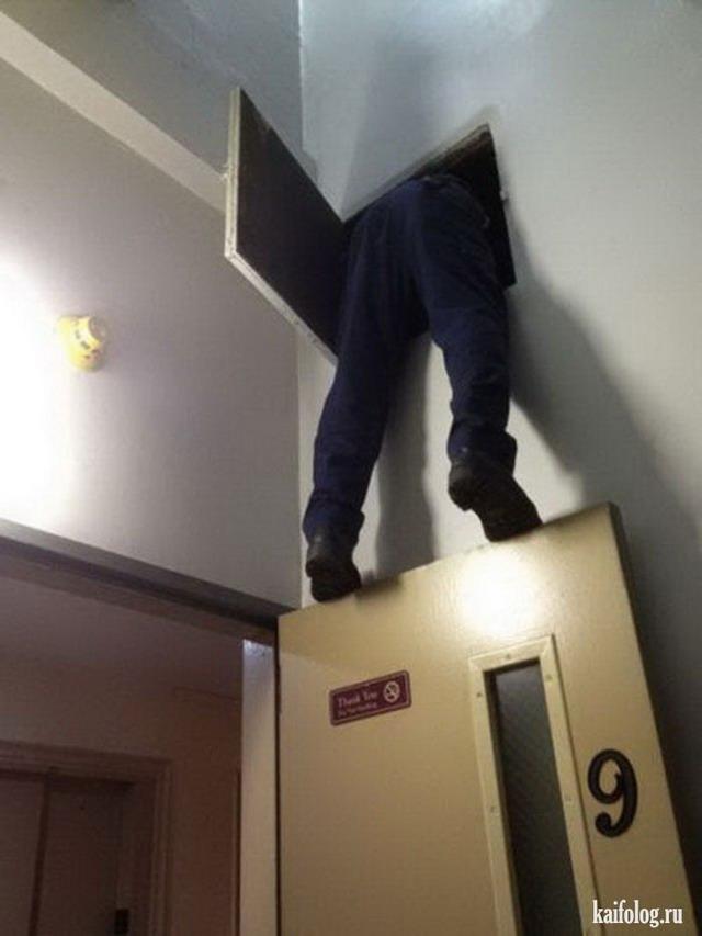 Техника безопасности (45 фото)