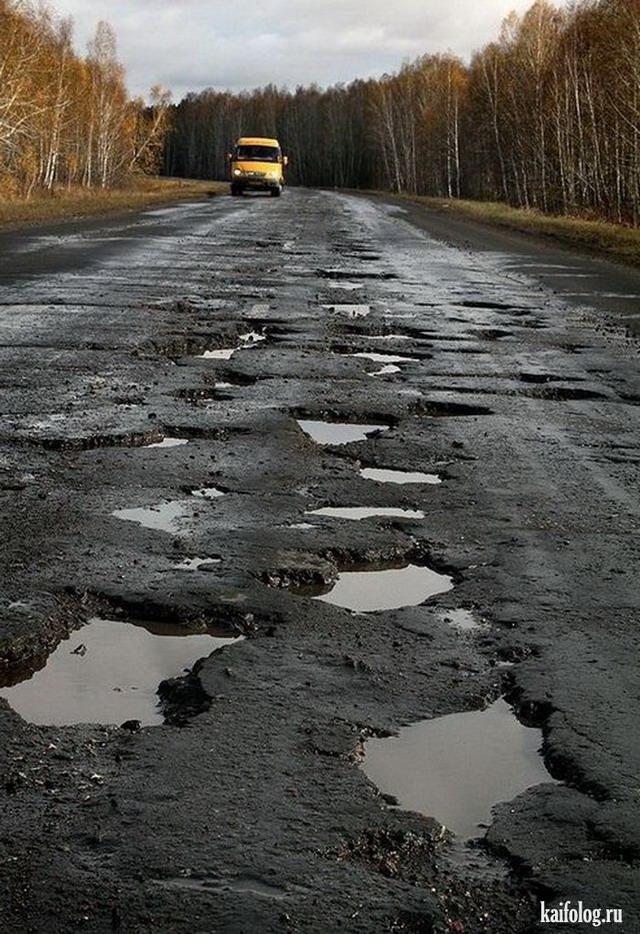 Скачать игру русские дороги