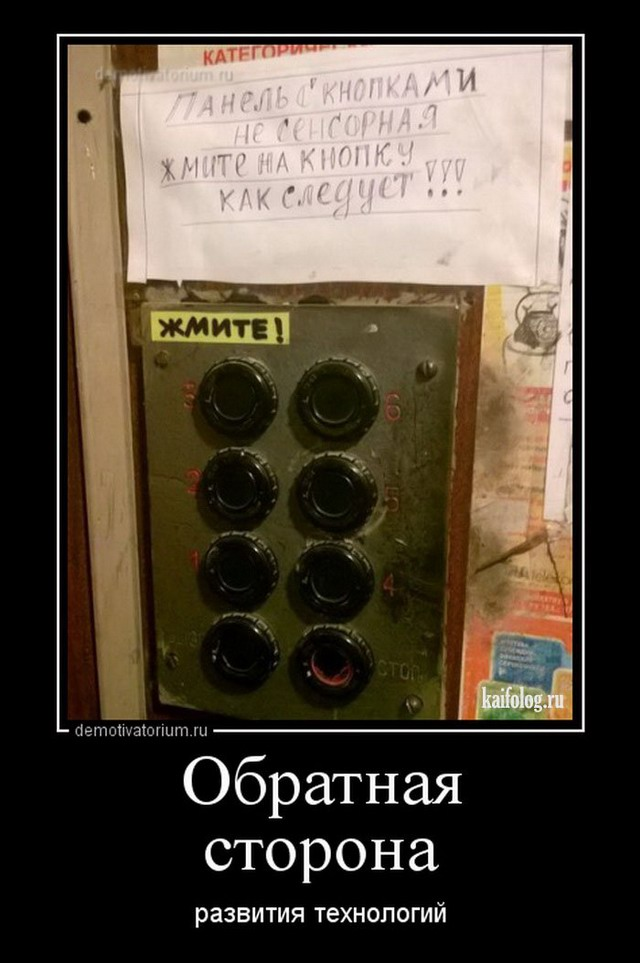 Смешные демки про Россию - 234 (50 демок)