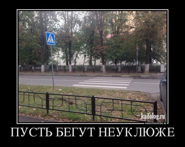 Веселые демки по-русски - 235 (50 демок)
