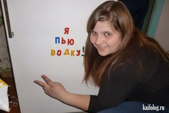 Одноклассники ру (40 фото)