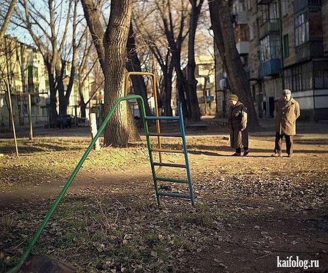 Фото приколы про ЖКХ (50 фото)
