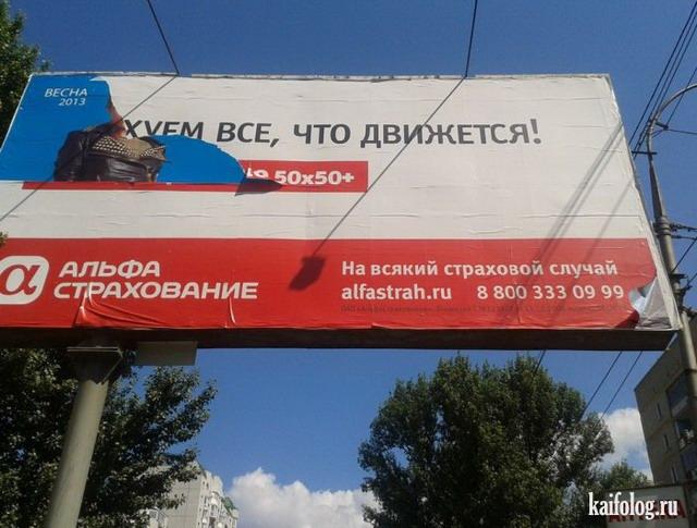 Саратов (55 фото)
