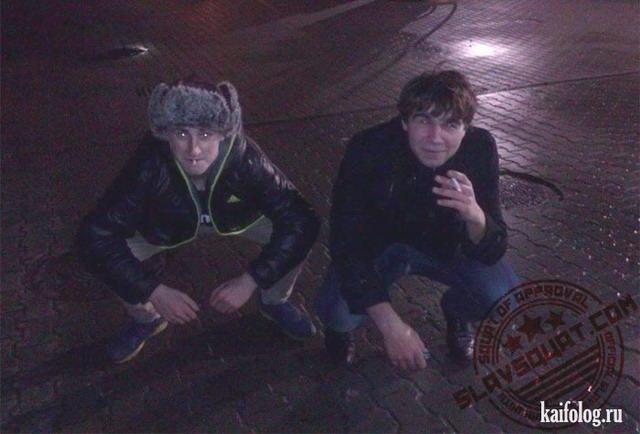 Европейские гопники (50 фото)